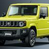 スズキ新型ジムニーがフルモデルチェンジ!燃費や価格、内装、エンジンなどの最新情報