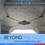 〔東京モーターショー2017〕注目展示車ランキング!見どころと初参加の感想は?