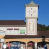 奈良県道の駅/針テラス(針T・R・S)感想、評価は?温泉、広さ、アクセス情報!